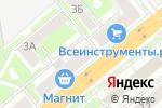 Схема проезда до компании ДХЛ Интернешнл в Новосибирске