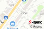 Схема проезда до компании Хорал в Новосибирске