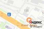 Схема проезда до компании Компания по аренде прицепов в Новосибирске