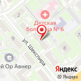 ООО МагРом