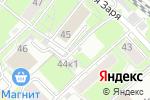 Схема проезда до компании Учет в Новосибирске