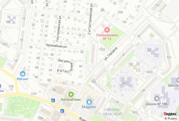 жилой комплекс На Герцена