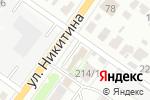 Схема проезда до компании ААА Сфера в Новосибирске
