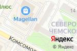 Схема проезда до компании Маркет в Новосибирске