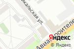Схема проезда до компании АкваЛюкс в Новосибирске