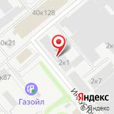 ООО АВВ-Снабжение