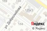 Схема проезда до компании СибТоргРесурс в Новосибирске