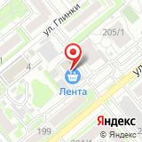 ЗАО Сиббланкоиздат