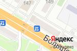 Схема проезда до компании Денан в Новосибирске