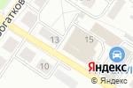 Схема проезда до компании Альфа-опт в Новосибирске