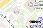 Схема проезда до компании МБЭКС в Новосибирске