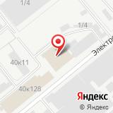 ООО Все Вывески.рф