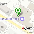 Местоположение компании СибСтрой Альянс