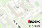 Схема проезда до компании Багира в Новосибирске
