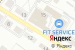 Схема проезда до компании Автомаркет в Новосибирске