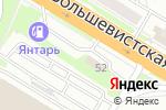 Схема проезда до компании Янтарь в Новосибирске