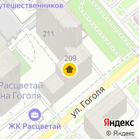 Световой день по адресу Россия, Новосибирская область, Новосибирск, Гоголя, 209