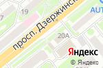 Схема проезда до компании Сибирская Колесница в Новосибирске