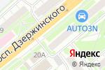 Схема проезда до компании Юничел в Новосибирске