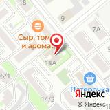 Отдел №33 Управления Федерального казначейства по Новосибирской области
