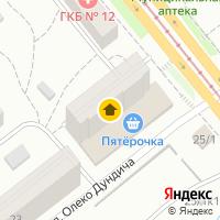 Световой день по адресу Россия, Новосибирская область, Новосибирск, ул. Олеко Дундича,25