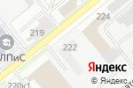 Схема проезда до компании Сибпромвентиляция в Новосибирске