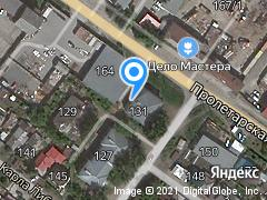 Новосибирск, улица Грибоедова, д. 131