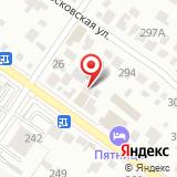 Автокомплекс на ул. Кирова, 291