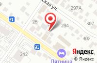 Схема проезда до компании Караван в Новосибирске