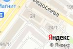 Схема проезда до компании Магазин хозтоваров и товаров для дома в Новосибирске