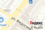 Схема проезда до компании Семена Успеха в Новосибирске