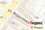 Схема проезда до компании Арифпос в Новосибирске