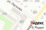 Схема проезда до компании Общественная приемная депутата Совета депутатов г. Новосибирска Джулая А.Ю. в Новосибирске