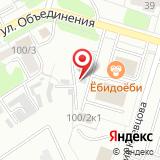 ООО СПЕЦАВТОГИГАНТ