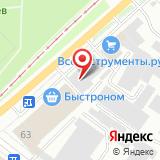 ООО ТМТ-Сибирь