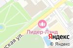 Схема проезда до компании Лидер-Лэнд в Новосибирске