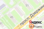 Схема проезда до компании Эталон в Новосибирске
