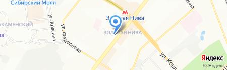 ЦентрОбувь на карте Новосибирска