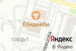 Схема проезда до компании ИТР в Новосибирске