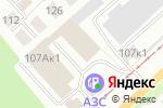 Схема проезда до компании НовосибГАЗУАЗсервис в Новосибирске