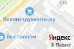 Схема проезда до компании Компания по уборке снега в Новосибирске
