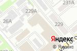 Схема проезда до компании BRIAR в Новосибирске