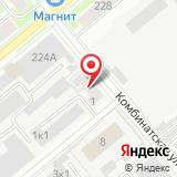 ООО Теплострой Новосибирск
