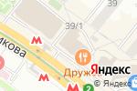 Схема проезда до компании ДРУЖБА в Новосибирске