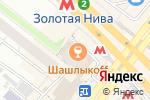 Схема проезда до компании Арес в Новосибирске