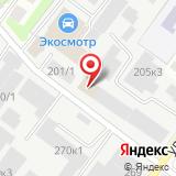 Строй-Центр