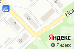 Схема проезда до компании Созвездие Весов в Новосибирске