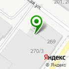 Местоположение компании ВистаСтрой
