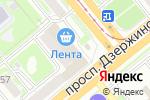 Схема проезда до компании Хорошава в Новосибирске