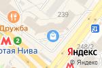 Схема проезда до компании Swarovski Elements в Новосибирске